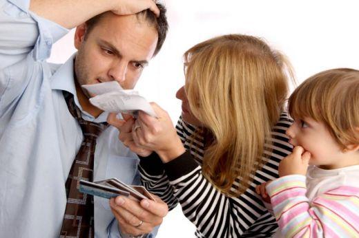 распределение денег в семье
