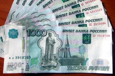 10 тысяч по 1000 рублей