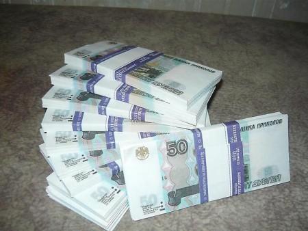 50 тысяч рублей