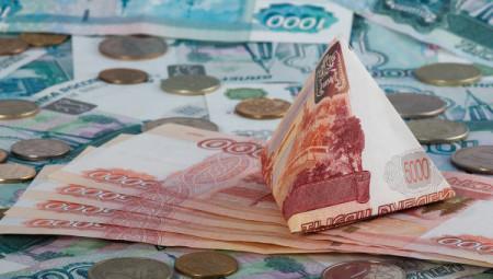 деньги рубли