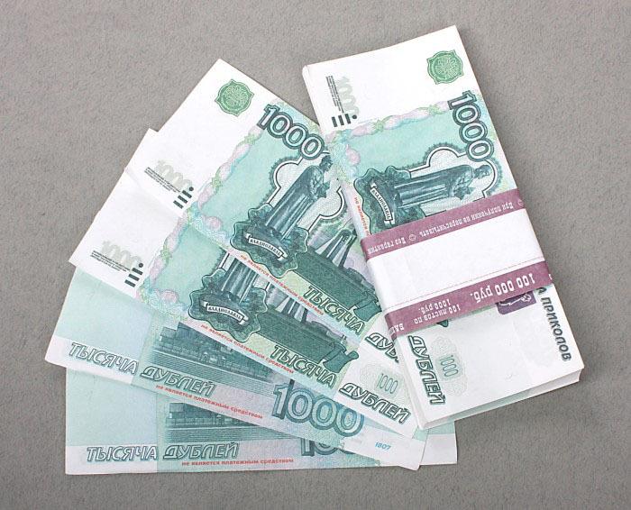 сто тысяч рублей