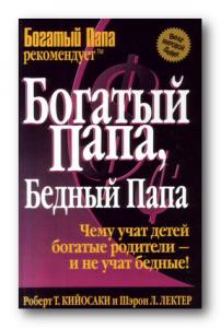 Читать бесплатно книгу жестокий век и калашников.