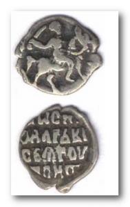 История появления денег на руси подарки коллекционеру монет