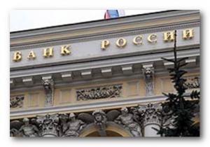 Dohodi bankov