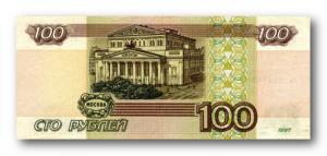 100 rublei