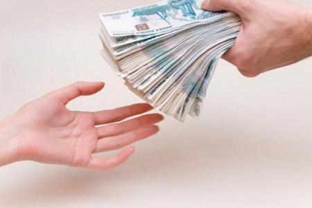 делиться деньгами