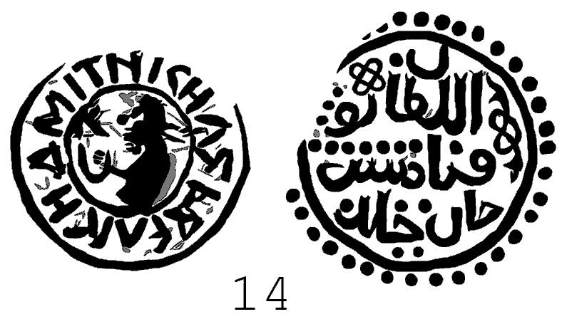 монета московского государства