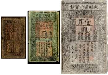 Бумажные деньги китая фото праздничные и юбилейные билеты
