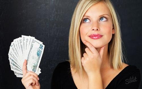 мысли о деньгах