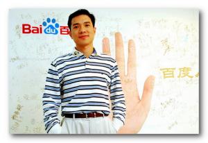 Li Ainhun