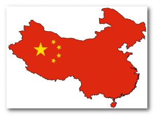 Samie bogatie ludi Kitaia