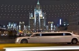 лимузин в москве