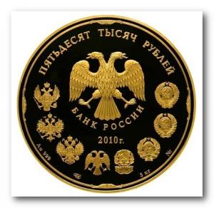 50 тысяч рублей одной монетой