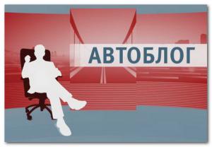 Avtoblog
