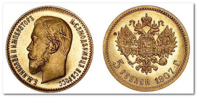 цены на юбилейные монеты 2 рублей список