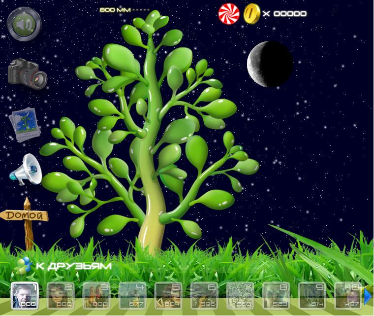 скриншот игры денежное дерево