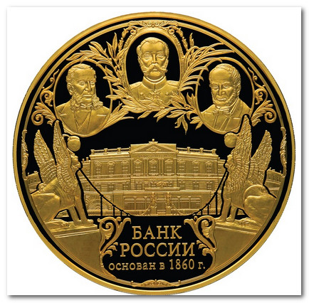Samaia tiajelaia rossiiskaia moneta