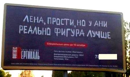 вирусная реклама