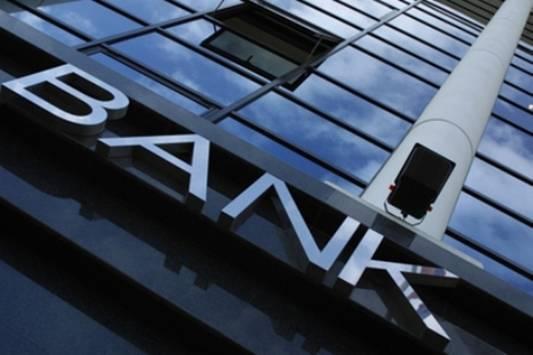 Претензия в банк о неправильном информировании сотрудниками