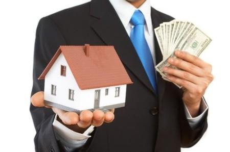 субсидии на покупку жилья