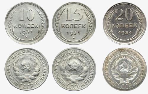 самые редкие юбилейные монеты ссср