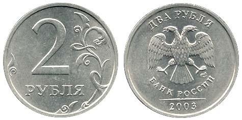 3 копеек 1990 года цена