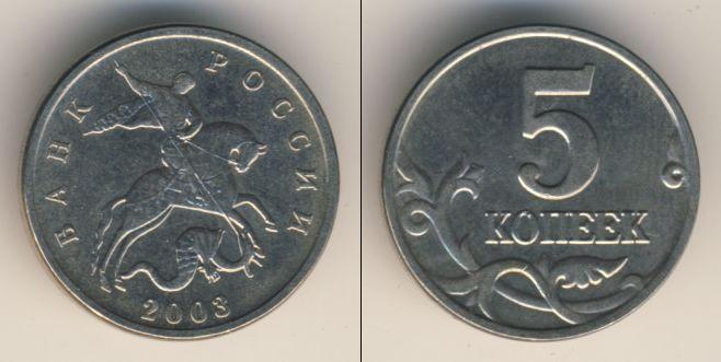 10 копеек 1838 года стоимость