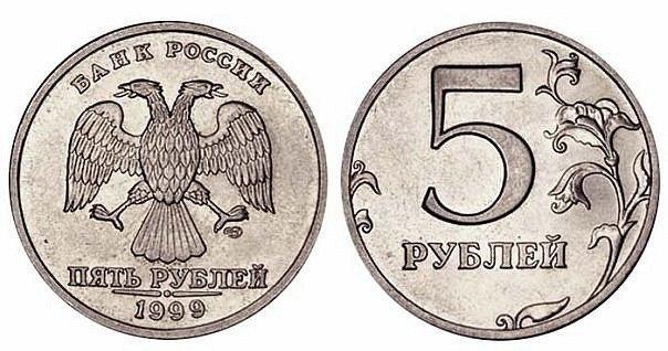 21 век редкие монеты фиксатор заправочного пистолета