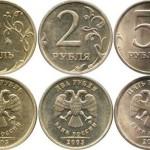 монеты 1, 2, 5 рублей 2003 года