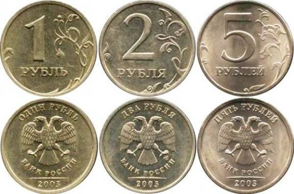10 рублей 1992 1993 года цена