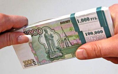 100000 рублей