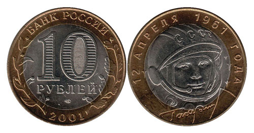 монета 1756 года цена