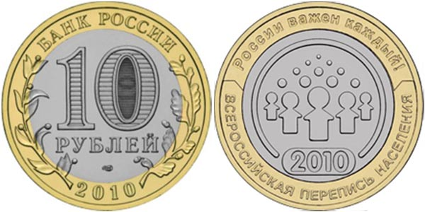 юбилейная монета кронштадт
