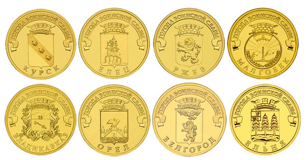 Все монеты россии 20 копеек 1862 года цена серебро