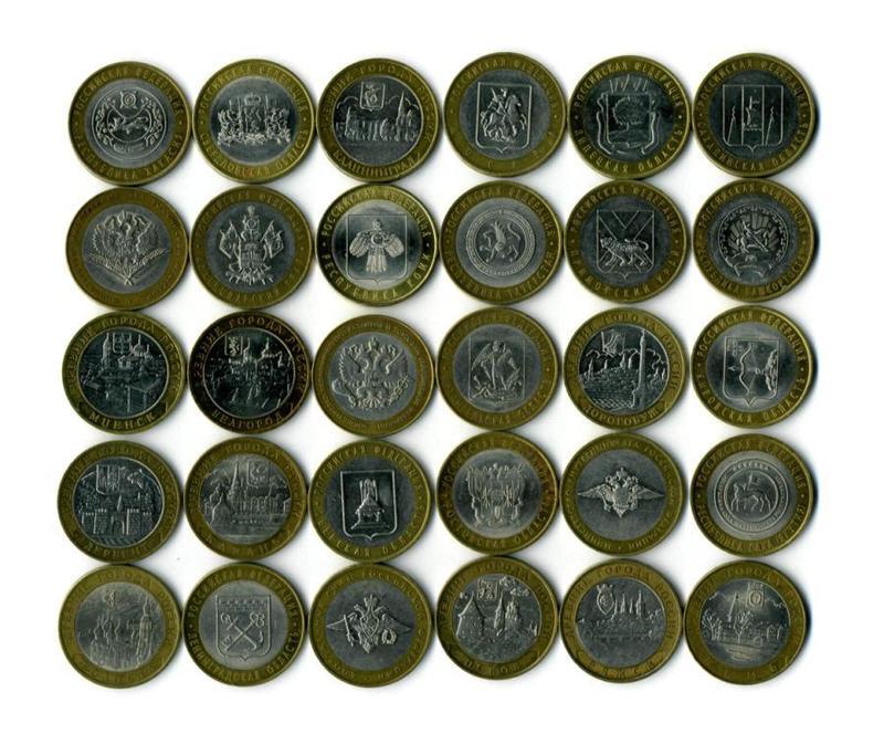 юбилейные монеты тюменская область