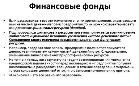 Прибыльно Ли Онлайн Казино