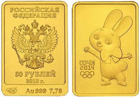 коллекционер денежных монет