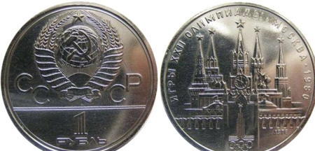 рубль 1755 года цена