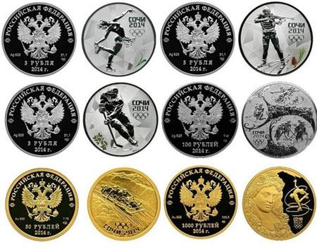 сочинские монеты 25 рублей