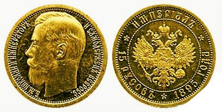 монета Русов
