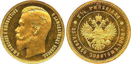 золотые 25 рублей