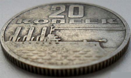 купить монеты 50 копеек