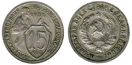 нумизматика цены на монеты россии рубли юбилейные