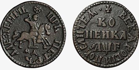 платиновые монеты царской россии