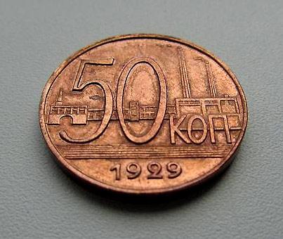 советские серебряные монеты каталог