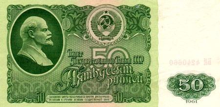 25 рублей 1961г цена