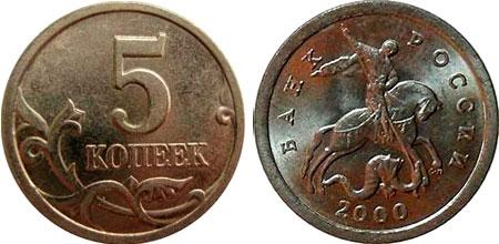 1000 рублей 2000 года
