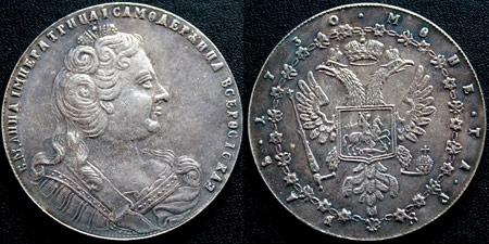 монета 1726 года стоимость