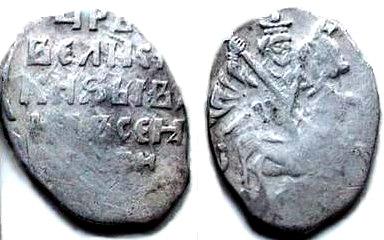 серебряная деньга