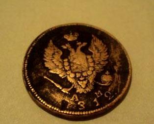 монета 1812